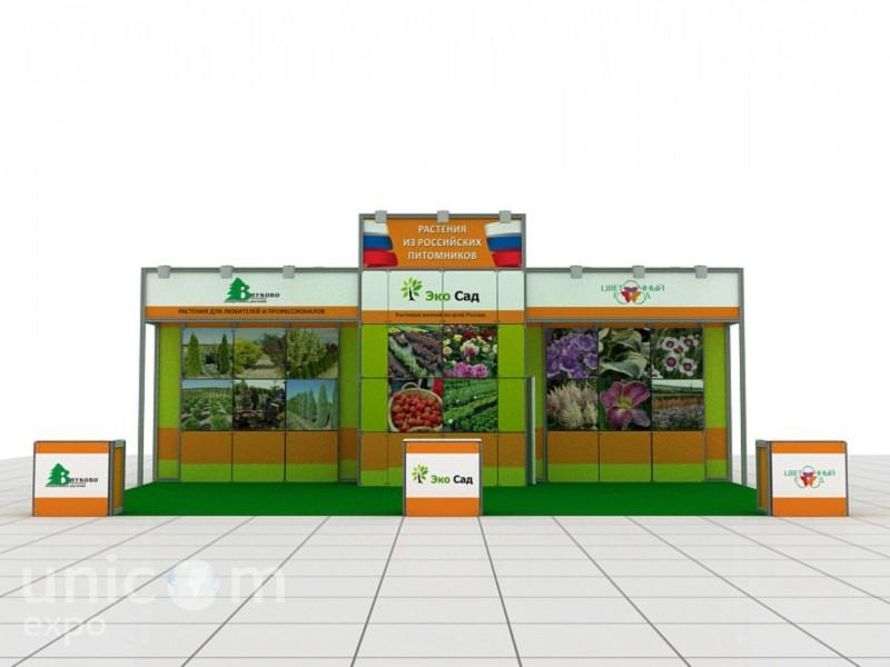 Выставочный стенд № 10023: Бюджетный, Классический, от 50-100 кв. м, Полуостровной, Поп-арт, Сельское хозяйство, Стенды из выставочного конструктора, Стенды из стекла, Улучшенный стандартный, Цветы