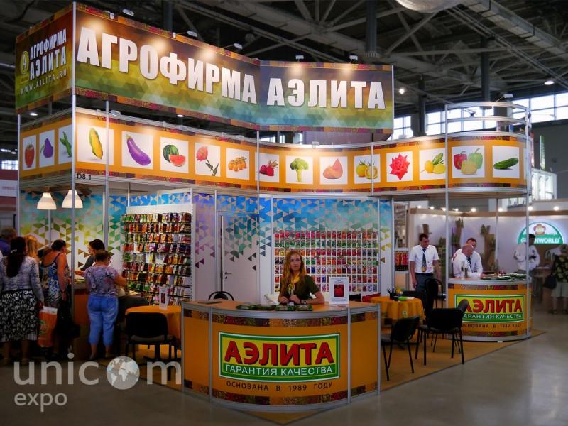 Выставочный стенд № 10049: Баннерные стенды, от 20 до 50 кв. м, Полуостровной, Поп-арт, Сельское хозяйство, Улучшенный стандартный, Цветы