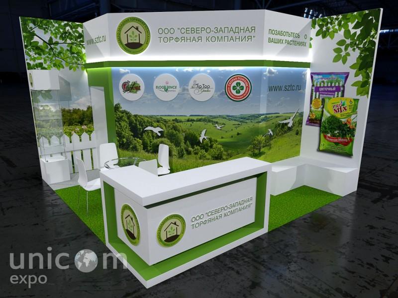 Выставочный стенд № 10051: Баннерные стенды, Классический, от 20 до 50 кв. м, Сельское хозяйство, Угловой, Улучшенный стандартный, Цветы