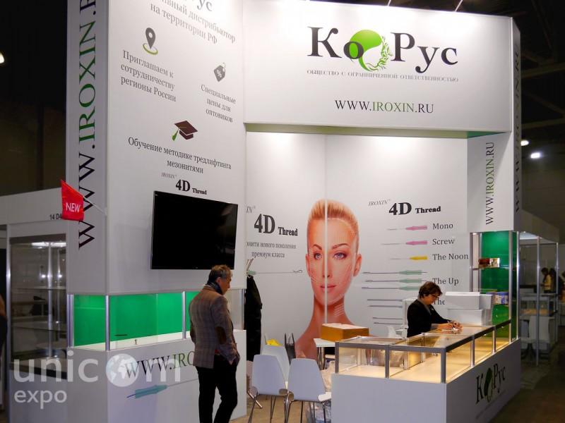 Выставочный стенд № 10053: Баннерные стенды, Бюджетный, до 20 кв. м, Интершарм, Мода и текстиль, Угловой, Улучшенный стандартный