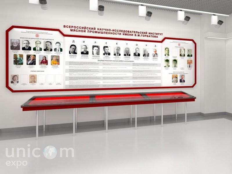Выставочный стенд № 20093: более 100 кв. м, Деревянные стенды, Оформление помещений, Стенды из стекла