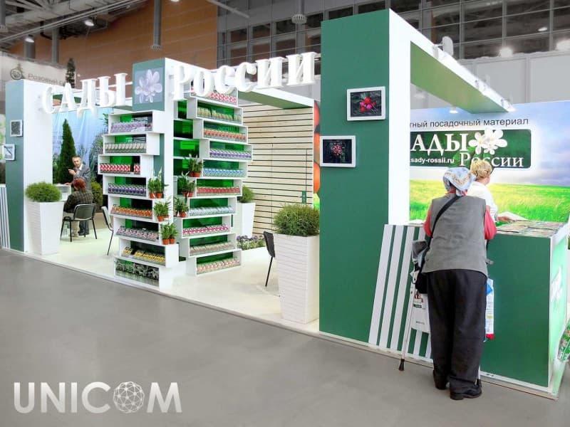 Выставочный стенд № 20035: Деревянные стенды, Европейский стиль, от 50-100 кв. м, Полуостровной, Сельское хозяйство, Цветы, Эко-стиль, Эксклюзивный