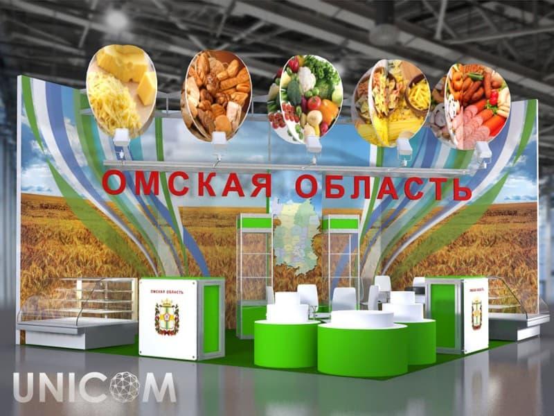 Выставочный стенд № 10039: Баннерные стенды, Золотая осень, от 20 до 50 кв. м, Пищевая промышленность, Поп-арт, Сельское хозяйство, Стенды из выставочного конструктора, Угловой, Улучшенный стандартный