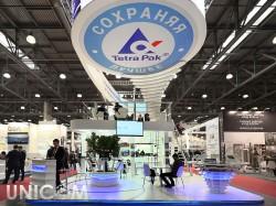 Vystavochnyi_stend_molochnaya_i_myasnaya_industriya_2017_tetrapack_2